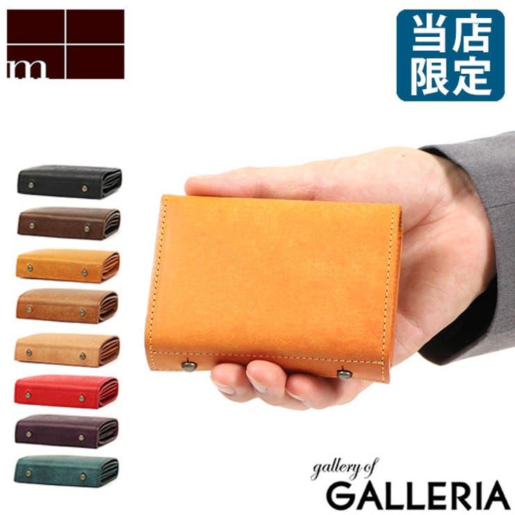 当店限定モデル エムピウ 財布 | ギャレリア Bag&Luggage | 詳細画像1