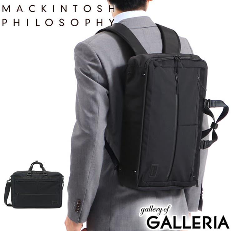 マッキントッシュ フィロソフィー ブリーフケース   ギャレリア Bag&Luggage   詳細画像1