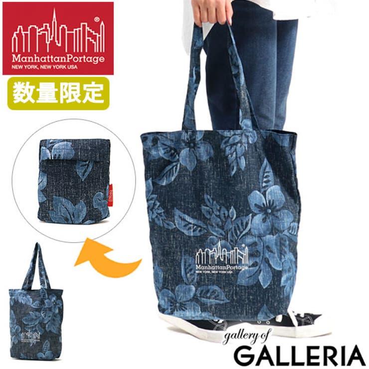 日本正規品 マンハッタンポーテージ エコバッグ | ギャレリア Bag&Luggage | 詳細画像1