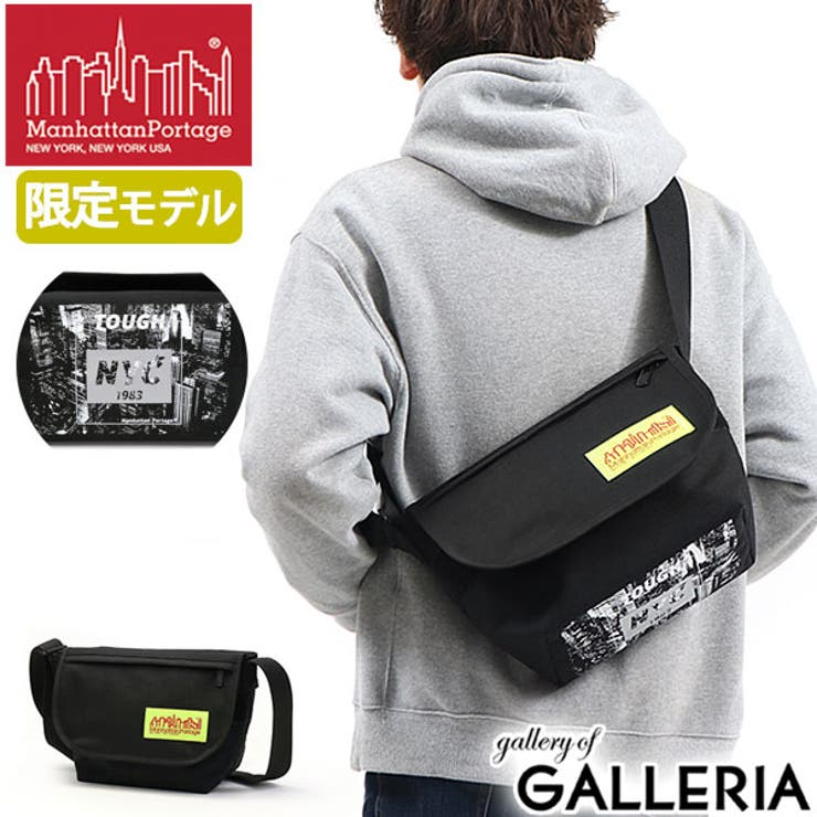 日本正規品 マンハッタンポーテージ ショルダーバッグ   ギャレリア Bag&Luggage   詳細画像1