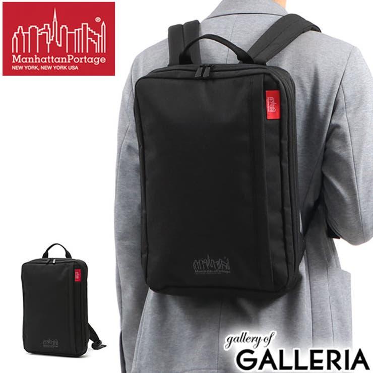 日本正規品 マンハッタンポーテージ リュック | ギャレリア Bag&Luggage | 詳細画像1