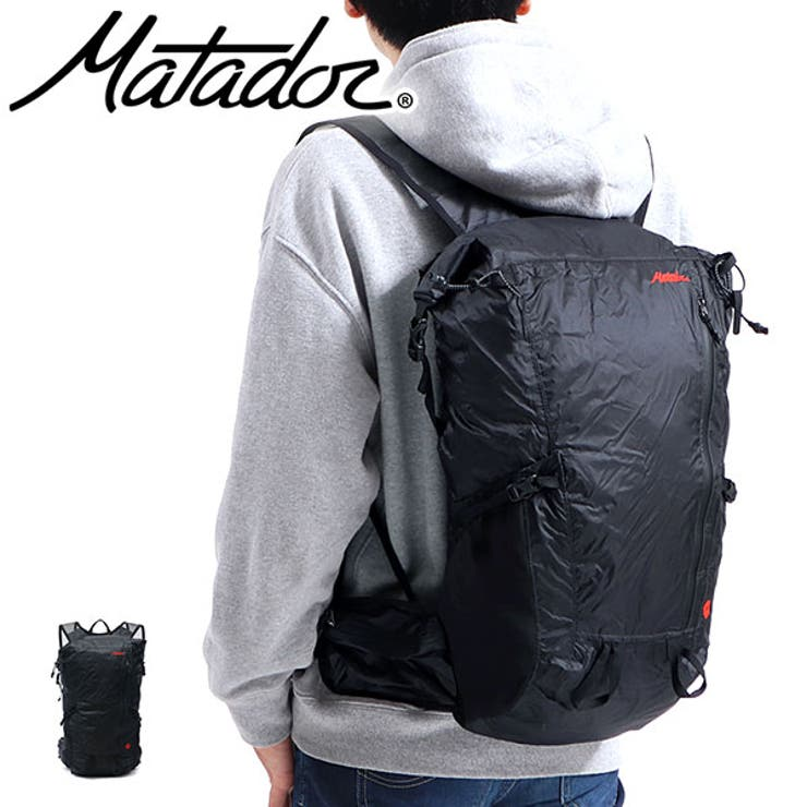 リュックサック Matador フリーレイン32 | ギャレリア Bag&Luggage | 詳細画像1