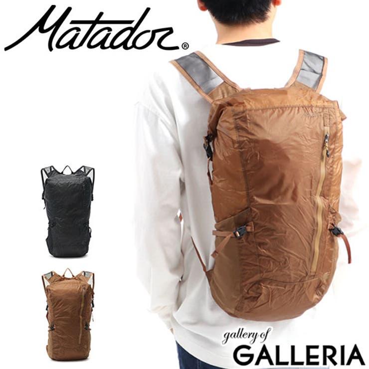 リュックサック Matador フリーレイン24 | ギャレリア Bag&Luggage | 詳細画像1