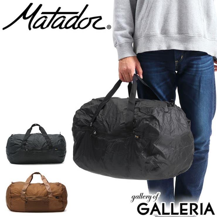 ダッフルバッグ Matador トランジット30 | ギャレリア Bag&Luggage | 詳細画像1