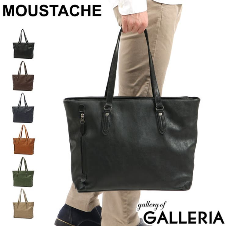 ムスタッシュ トートバッグ MOUSTACHE   ギャレリア Bag&Luggage   詳細画像1