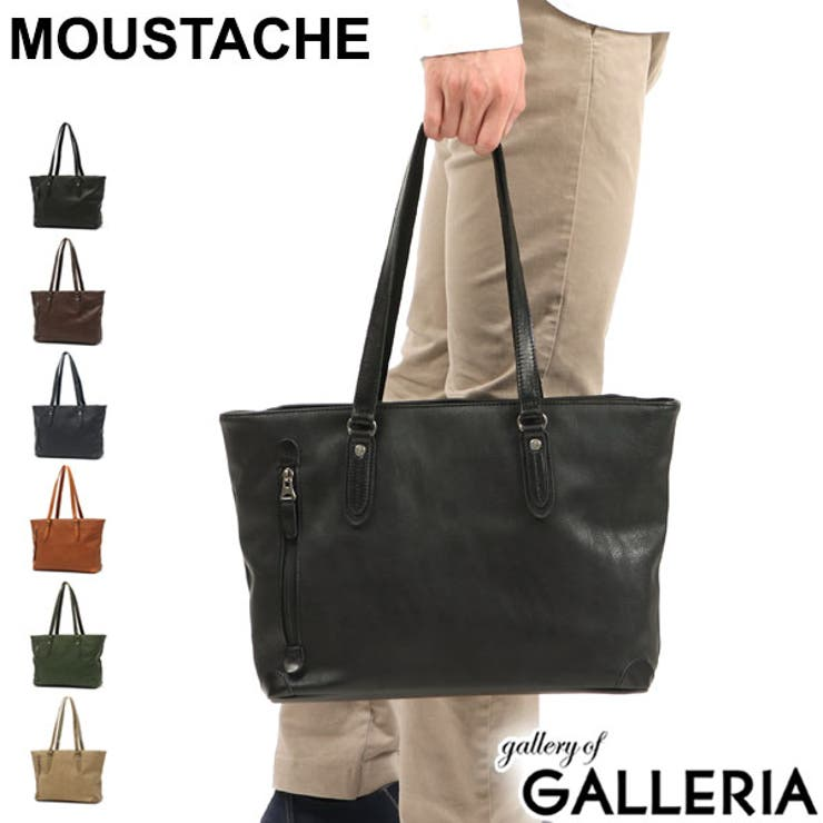 ムスタッシュ トートバッグ MOUSTACHE | ギャレリア Bag&Luggage | 詳細画像1