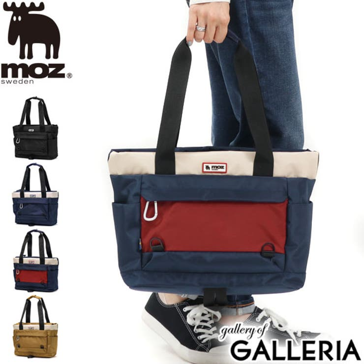 モズ トートバッグ moz   ギャレリア Bag&Luggage   詳細画像1