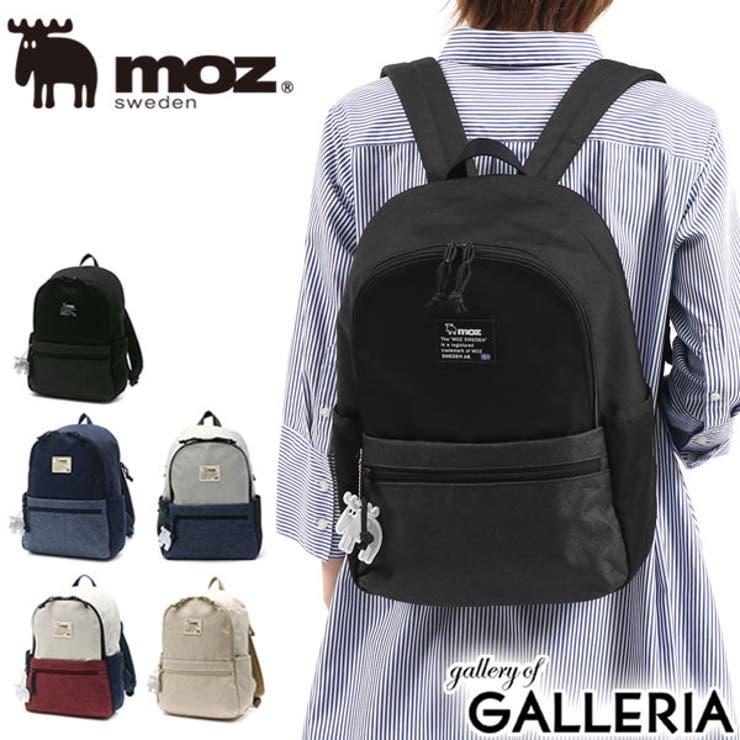 モズ リュック moz | ギャレリア Bag&Luggage | 詳細画像1