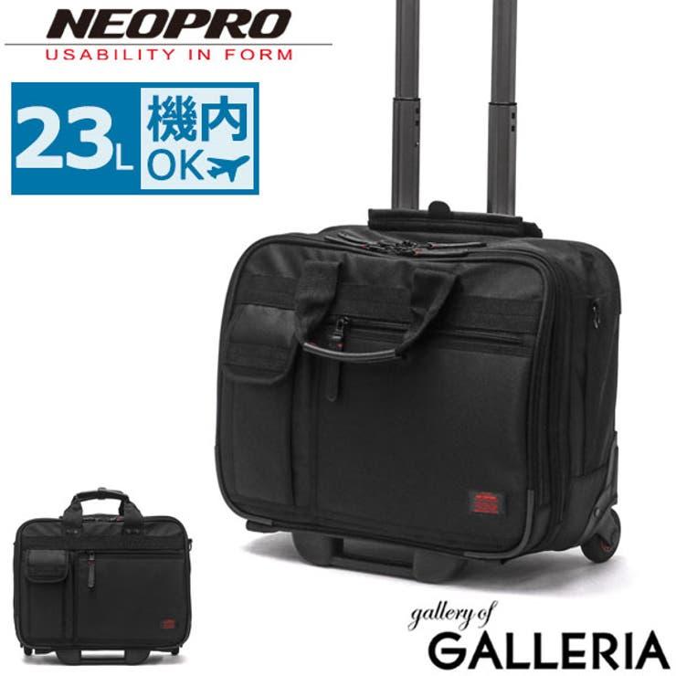 ネオプロ キャリーバッグ NEOPRO | ギャレリア Bag&Luggage | 詳細画像1
