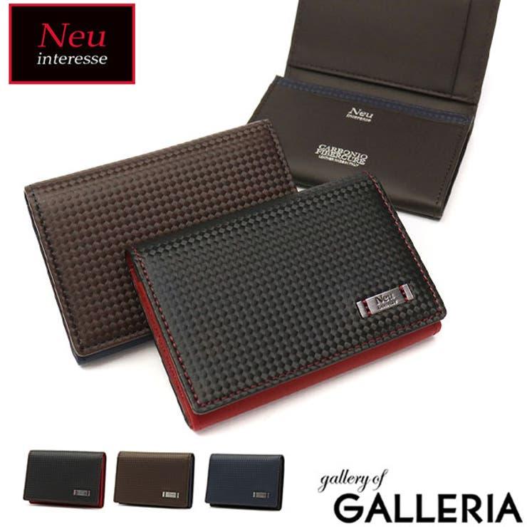 ノイインテレッセ カードケース Neuinteresse   ギャレリア Bag&Luggage   詳細画像1