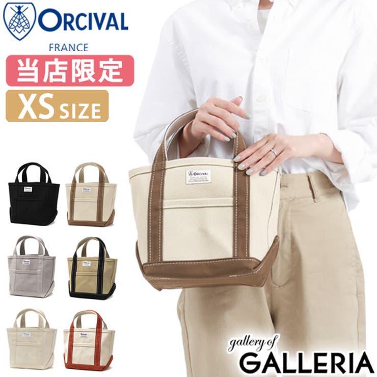 当店限定モデル オーシバル トートバッグ   ギャレリア Bag&Luggage   詳細画像1
