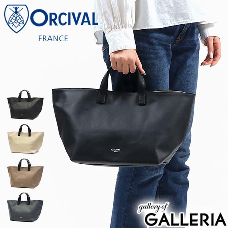 オーシバル トートバッグ ORCIVAL   ギャレリア Bag&Luggage   詳細画像1