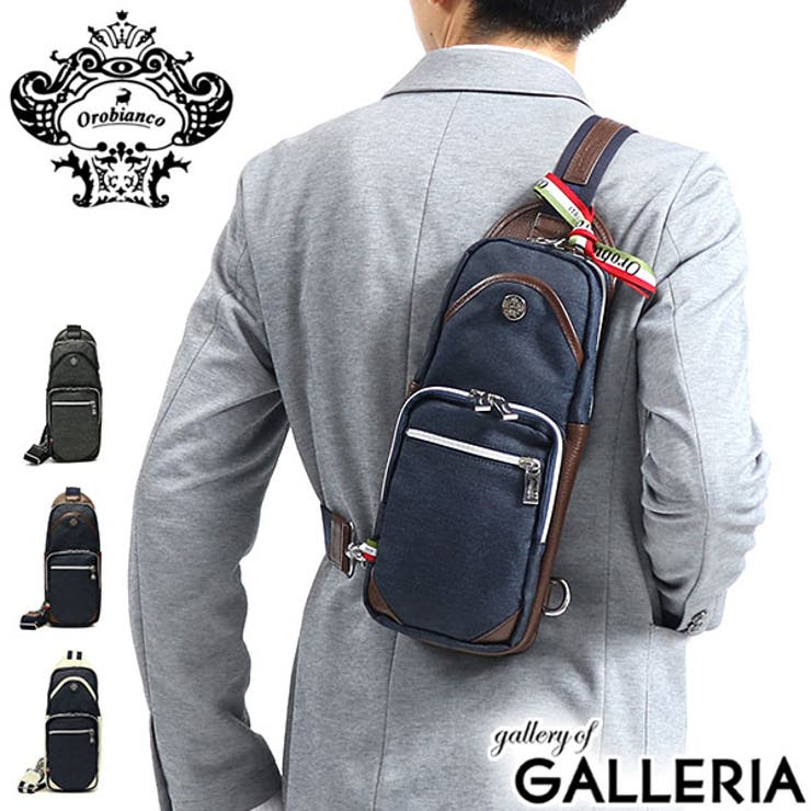 ボディバッグ Orobianco ショルダーバッグ | ギャレリア Bag&Luggage | 詳細画像1