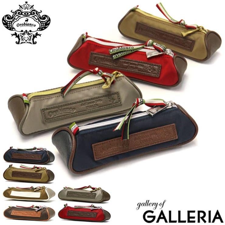 日本正規品 オロビアンコ ペンケース | ギャレリア Bag&Luggage | 詳細画像1