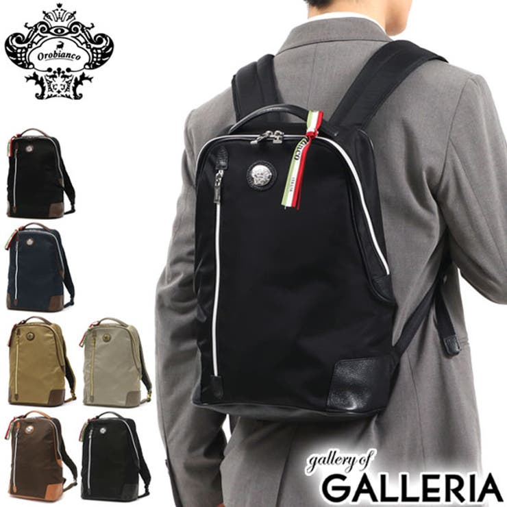 日本正規品 オロビアンコ リュック | ギャレリア Bag&Luggage | 詳細画像1