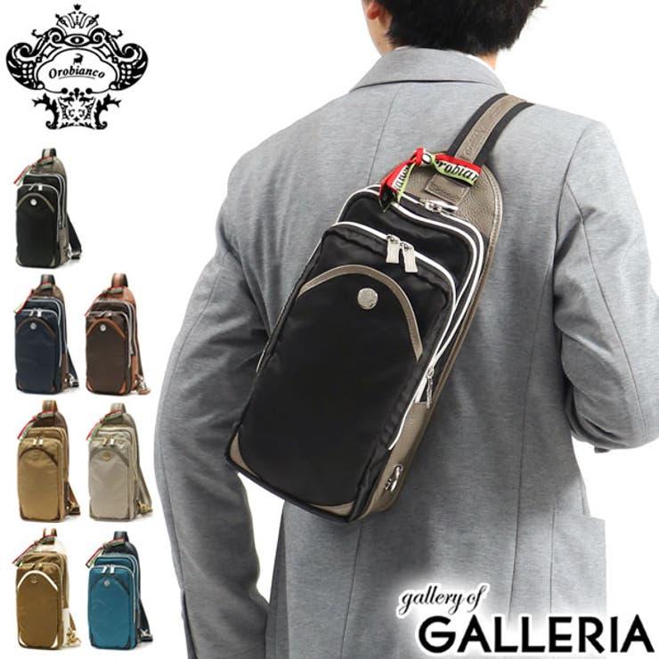 日本正規品 オロビアンコ ボディバッグ | ギャレリア Bag&Luggage | 詳細画像1