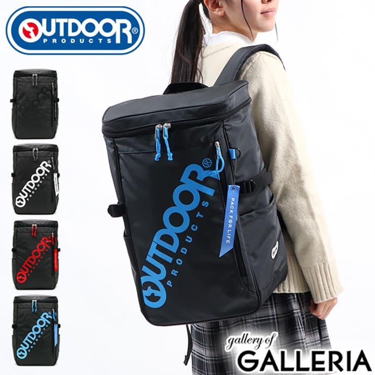 リュック OUTDOOR PRODUCTS   ギャレリア Bag&Luggage   詳細画像1