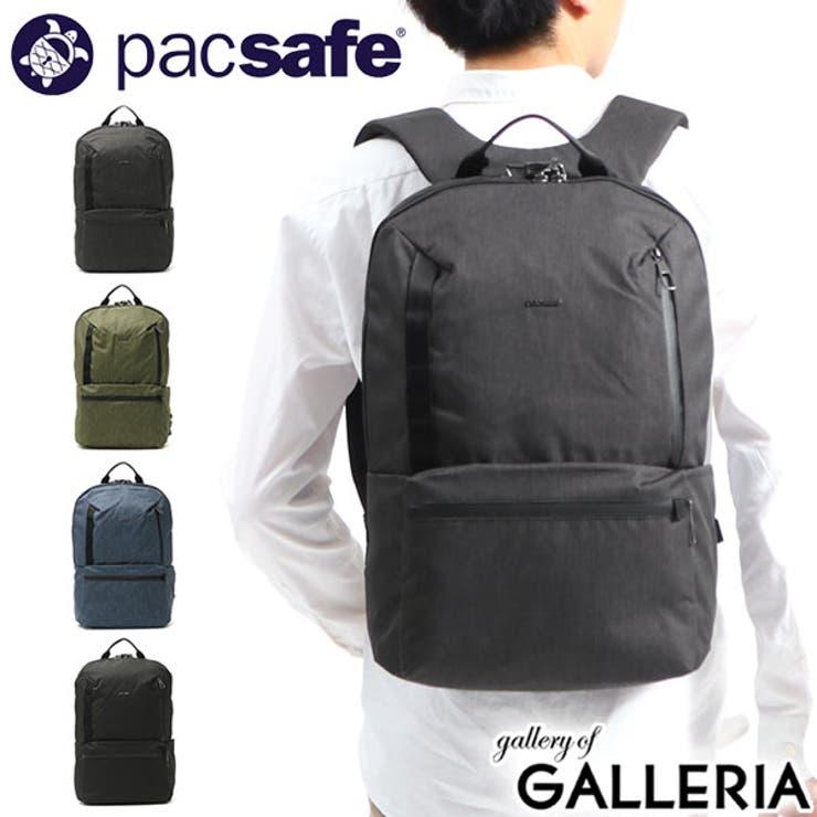 リュック pacsafe リュックサック   ギャレリア Bag&Luggage   詳細画像1
