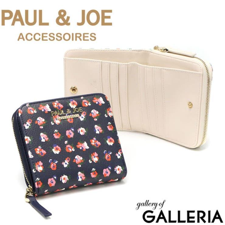 ポール&ジョーアクセソワ 二つ折り財布 PAUL&JOE | ギャレリア Bag&Luggage | 詳細画像1