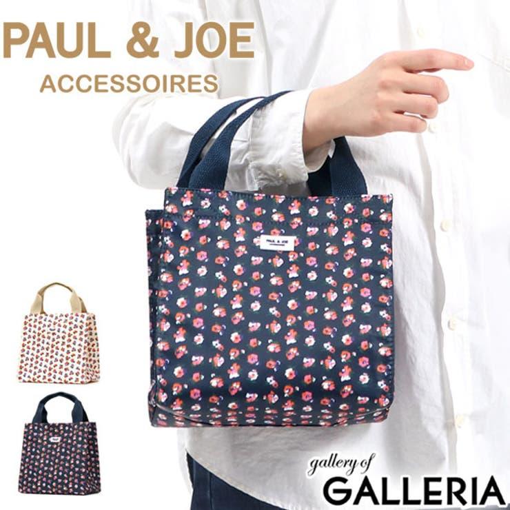 ポール&ジョー アクセソワ ランチトート | ギャレリア Bag&Luggage | 詳細画像1