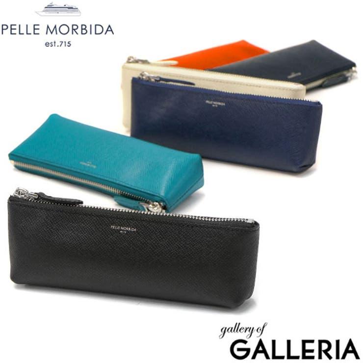 ペッレモルビダ ペンケース PELLE   ギャレリア Bag&Luggage   詳細画像1