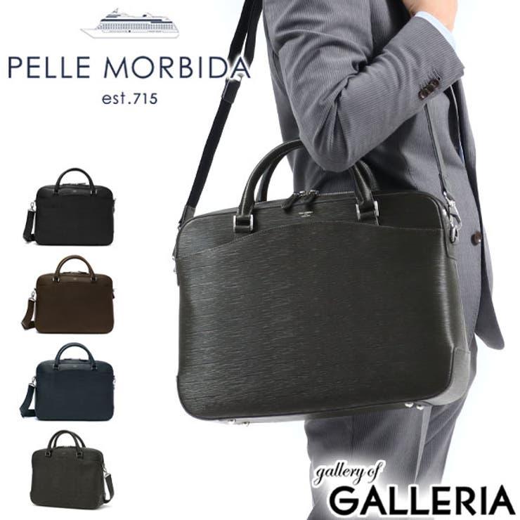 ペッレモルビダ ブリーフケースca201 PELLE | ギャレリア Bag&Luggage | 詳細画像1