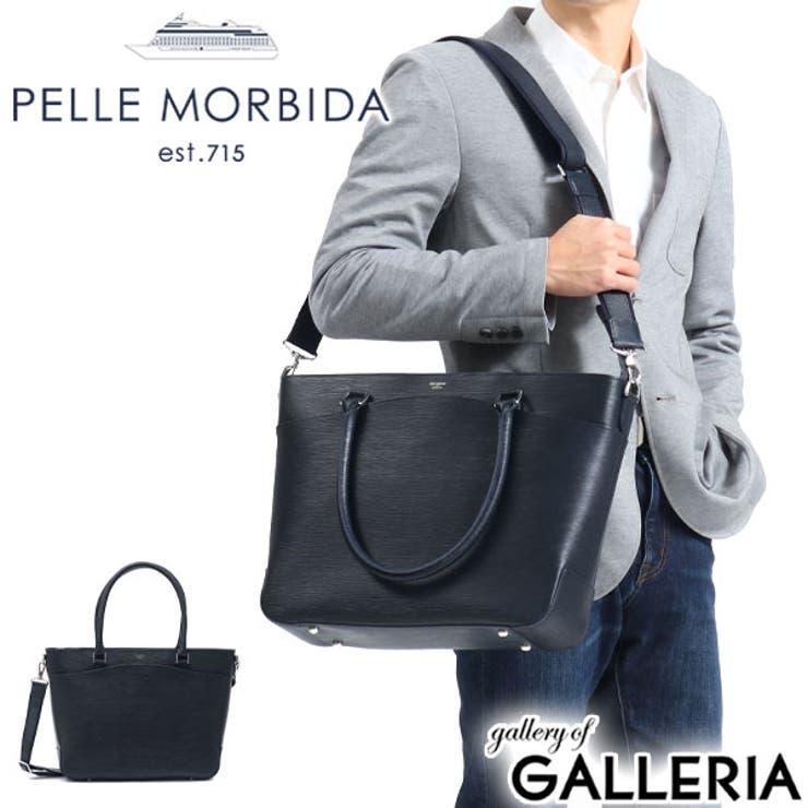 ペッレモルビダ トート PELLE   ギャレリア Bag&Luggage   詳細画像1