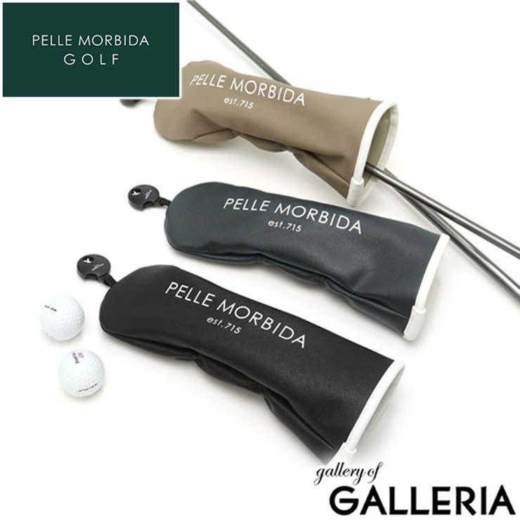 ペッレモルビダ ゴルフ ヘッドカバー | ギャレリア Bag&Luggage | 詳細画像1