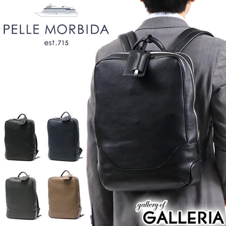 ペッレモルビダ ビジネスリュック 大容量   ギャレリア Bag&Luggage   詳細画像1
