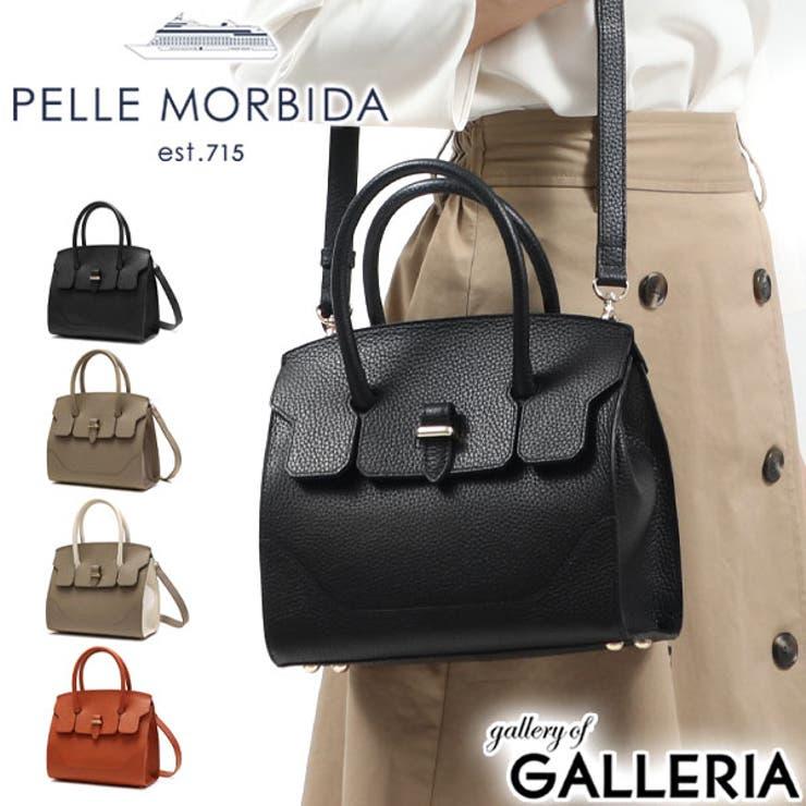 ペッレモルビダ ボストンバッグ 小さめ | ギャレリア Bag&Luggage | 詳細画像1