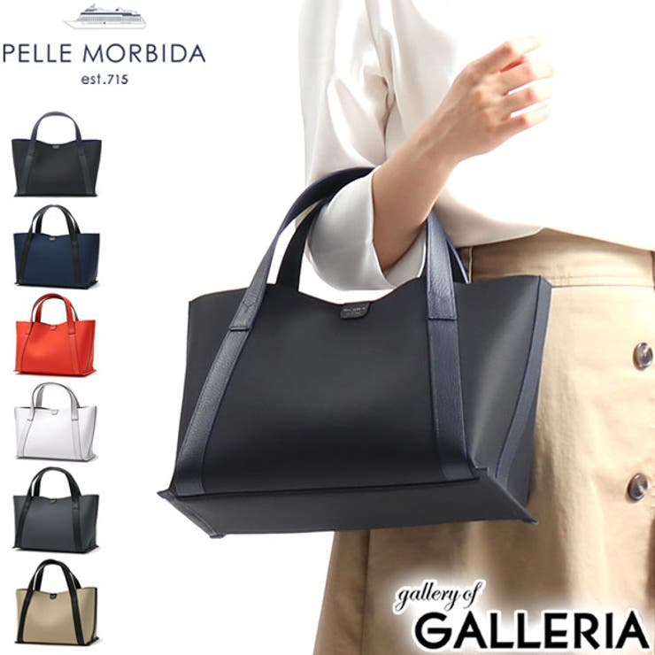 PELLE MORBIDAトートバッグ テーラ   ギャレリア Bag&Luggage   詳細画像1