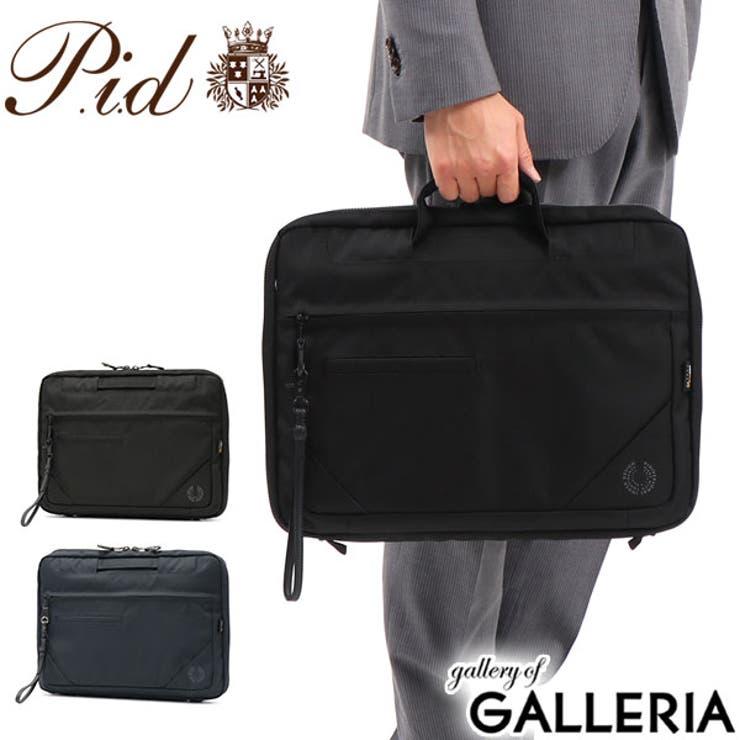 ピーアイディー PCケース P   ギャレリア Bag&Luggage   詳細画像1