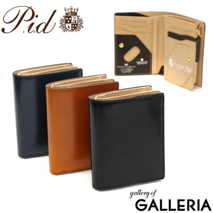 ピーアイディー 財布 P | ギャレリア Bag&Luggage | 詳細画像1