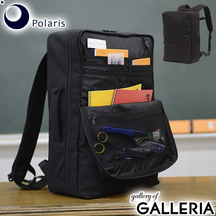 3年保証 ポラリス リュック   ギャレリア Bag&Luggage   詳細画像1