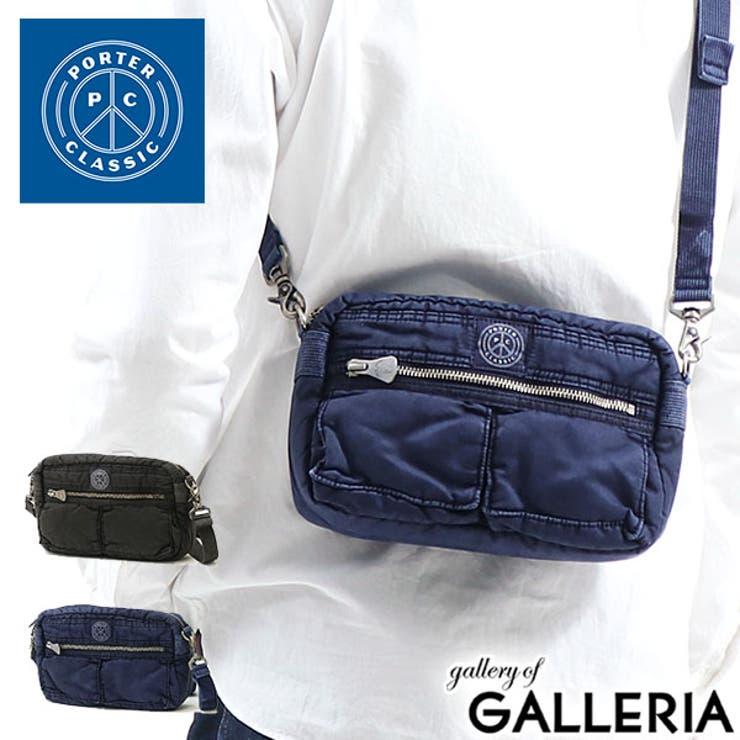 ポータークラシック ショルダーバッグ 小さめ | ギャレリア Bag&Luggage | 詳細画像1