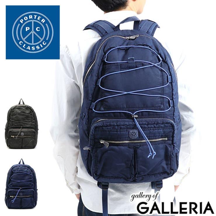 ポータークラシック リュックサック Porter | ギャレリア Bag&Luggage | 詳細画像1