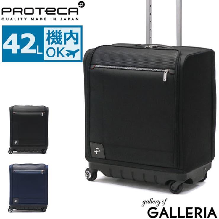 プロテカ スーツケース 機内持ち込み   ギャレリア Bag&Luggage   詳細画像1