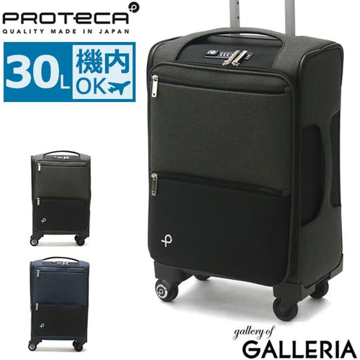 プロテカ スーツケース 機内持ち込み | ギャレリア Bag&Luggage | 詳細画像1
