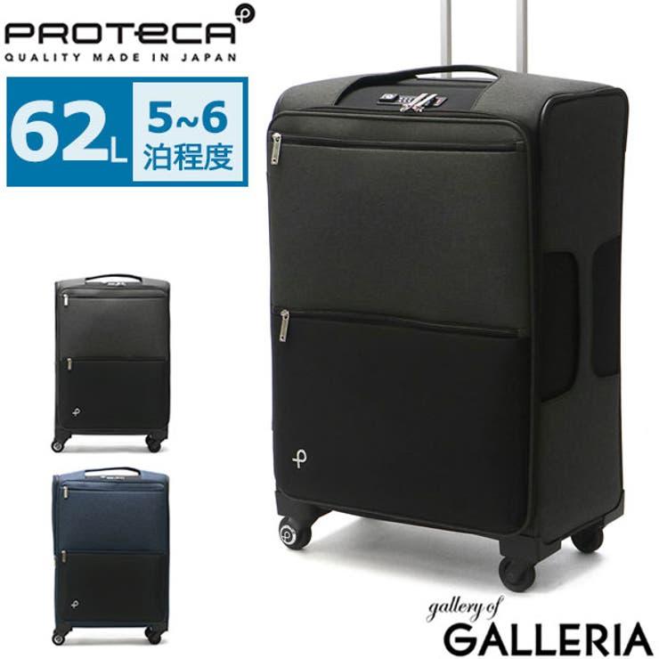 プロテカ スーツケース PROTeCA   ギャレリア Bag&Luggage   詳細画像1