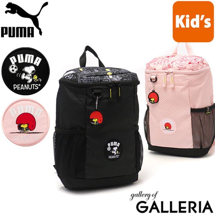 プーマ リュック PUMA | ギャレリア Bag&Luggage | 詳細画像1