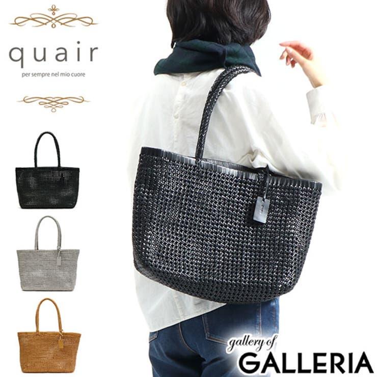 トートバッグ A4 横   ギャレリア Bag&Luggage   詳細画像1