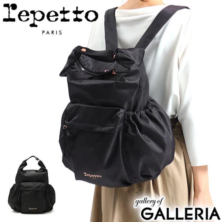 リュック Repetto バッグ   ギャレリア Bag&Luggage   詳細画像1