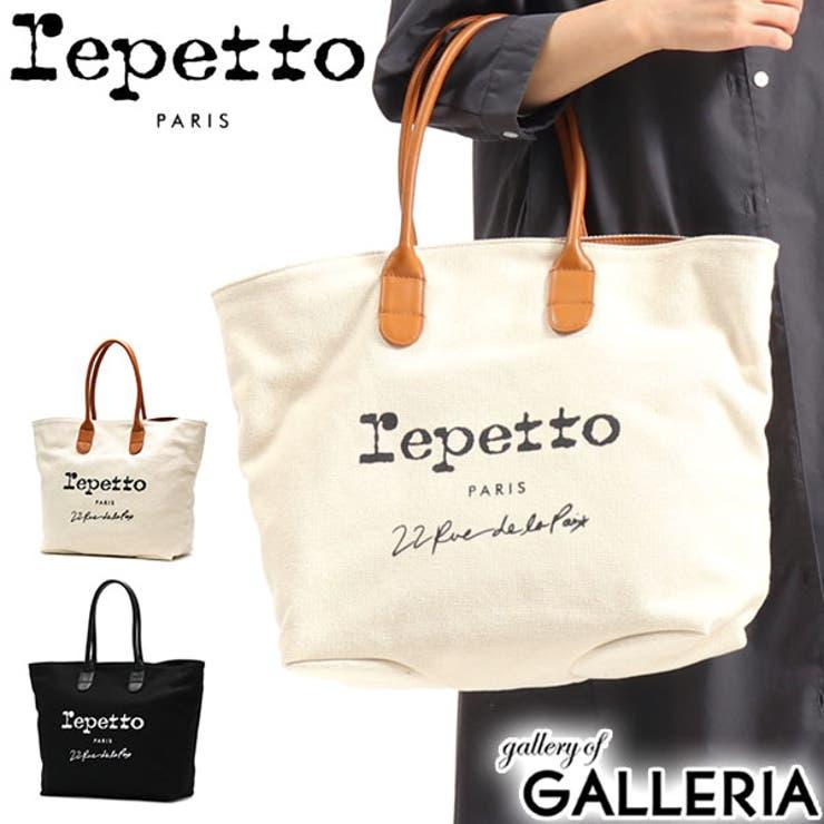 レペット バッグ Repetto | ギャレリア Bag&Luggage | 詳細画像1