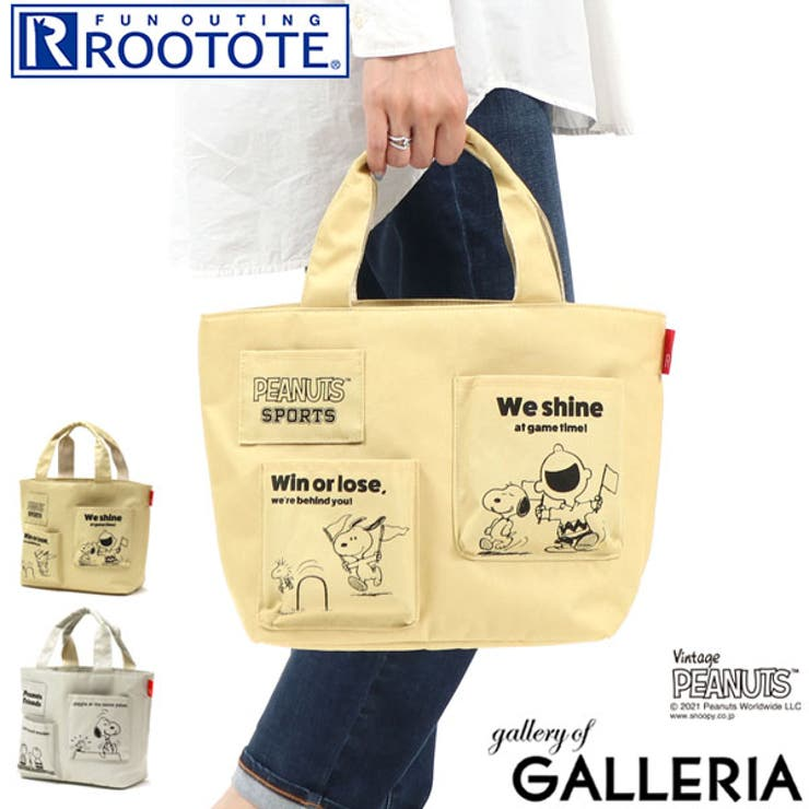 ルートート トートバッグ スヌーピー | ギャレリア Bag&Luggage | 詳細画像1
