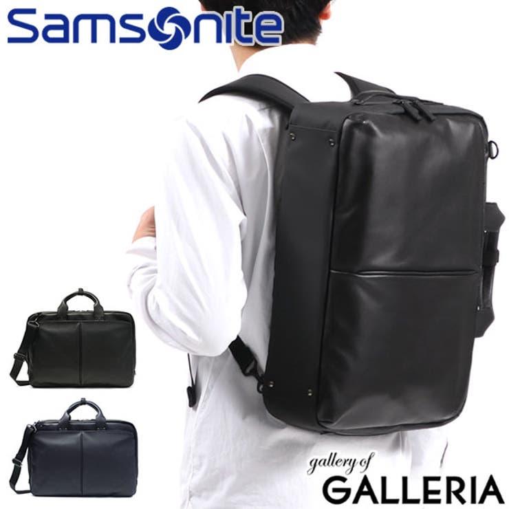 正規品2年保証 サムソナイト ビジネスリュック   ギャレリア Bag&Luggage   詳細画像1