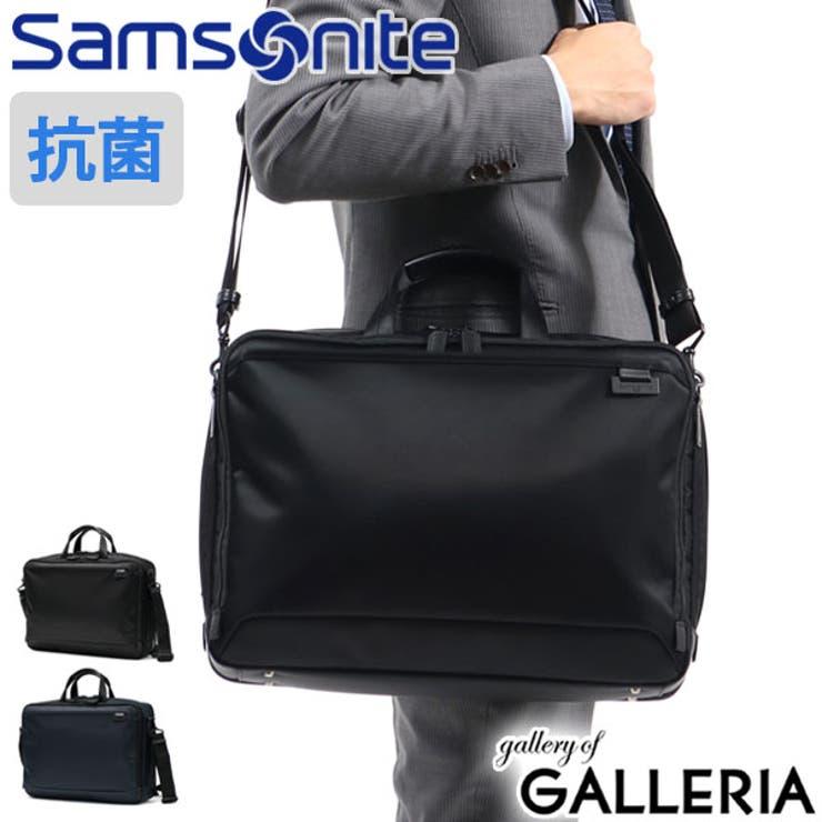 正規品2年保証 サムソナイト ビジネスバッグ | ギャレリア Bag&Luggage | 詳細画像1