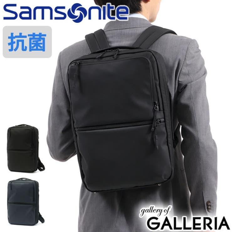 正規品2年保証 サムソナイト ビジネスリュック | ギャレリア Bag&Luggage | 詳細画像1