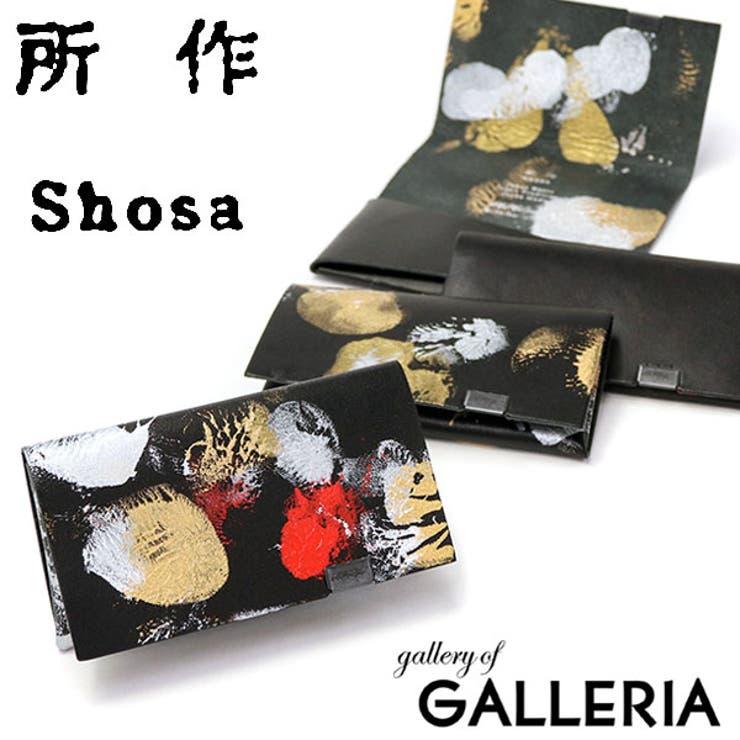 所作 カードケース SHOSA   ギャレリア Bag&Luggage   詳細画像1