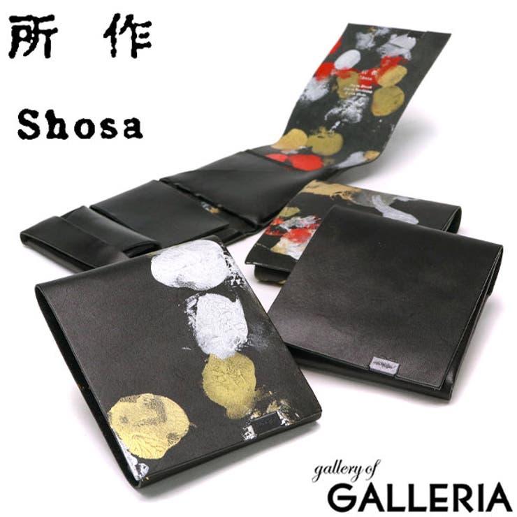 所作 三つ折り財布 Shosa   ギャレリア Bag&Luggage   詳細画像1