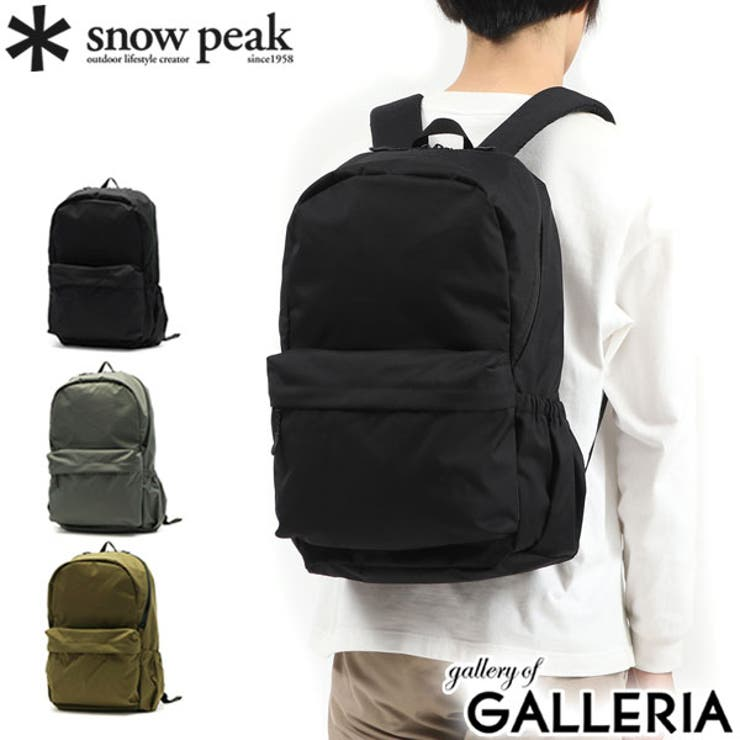 スノーピーク リュックサック snowpeak   ギャレリア Bag&Luggage   詳細画像1